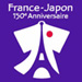 150e anniversaire des relations France - Japon