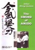 DVD - Mitsugi Saotome - The Sword of Aikido