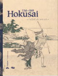 HOKUSAI - l' affolé de son art