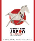 Exposition : Week-end Japon - Hippodrome de Paris-Vincennes (F)