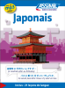 JAPONAIS - Guide de conversation - ASSIMIL