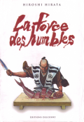 Manga: LA FORCE DES HUMBES / HIRATA Hiroshi / Ed. Delcourt (to adults)